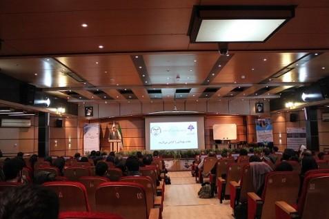 کنفرانس های در حال برگزاری