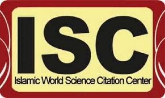 نشریات اصلی ISC